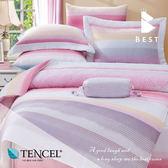 天絲床包兩用被四件式 雙人5x6.2尺 伊凡莎(粉) 【CE4145050】100%頂級天絲 萊賽爾  BEST寢飾