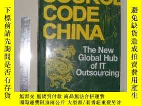 二手書博民逛書店英文原版罕見Source code China by Cyril