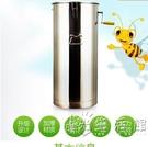 搖蜜機304全不銹鋼加厚小型家用搖蜂蜜搖糖機養蜂工具蜂蜜分離機 小時光生活館