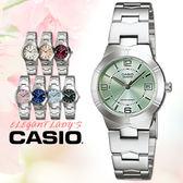 CASIO手錶專賣店 卡西歐  LTP-1241D-3A 女錶 綠面 不繡鋼錶帶 強力防刮礦物玻璃  一次觸碰式三折式