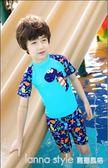兒童泳衣男童泳褲套裝男孩分體小中大童小恐龍游泳衣寶寶送帽  LannaS