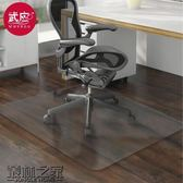 店長推薦▶PVC透明地墊 電腦椅 轉椅保護墊 地板墊 木地板保護墊 地毯透明墊