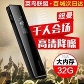 (中秋大放價)錄音筆紐曼錄音筆微型專業高清遠距降噪迷你學生聲控取證錄音防隱形
