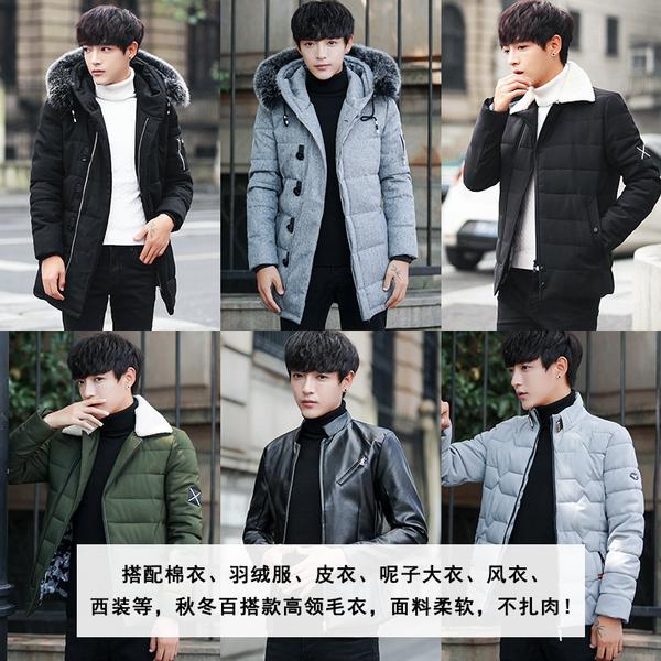 2020秋冬季新款男士長袖T恤韓版潮流高領針織打底衫加厚上衣男裝