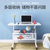 小桌子臥室床上電腦桌升降可移動簡易書桌簡約租房家用學生床邊桌LX 童趣屋 免運