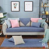 無定制一個尺寸是一張純棉沙發坐墊純色布防滑四季布藝全棉沙發墊