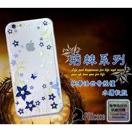 ✔HTC ONE M9+宏達電 施華洛世奇 水鑽殼 HTC ONE M9+ M9 PLUS 5.2吋 荊棘花 鑲鑽殼 PGScase