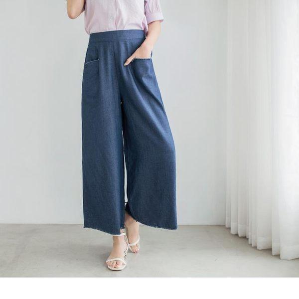 《BA4198-》高含棉小抽鬚設計牛仔丹寧寬版褲 OB嚴選