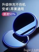 無線充電盤 iphoneX蘋果12無線充電器iPhone11Pro Max手機promax快充xs專用8plus正品適用于小米華為 suger