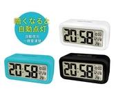 【超人生活百貨】KINYO】簡約普通型鏡面光控聰明鐘 TD-331 時鐘 超大數字顯示 鬧鐘、貪睡功能