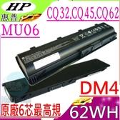 HP MU06 電池(原廠)-COMPAQ電池 CQ32 ,CQ42,CQ62,240 G1電池,245 G0,245 G1, 246 G1,246 G2, 250 G1,255 G1