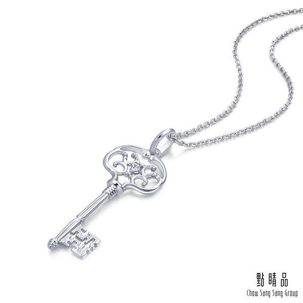 點睛品 V&A-The Royal 18K金查理二世鑽石鑰匙吊墜