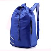 大容量籃球包後背包收納袋子束口健身包訓練運動裝備新款抽繩球包【端午鉅惠】
