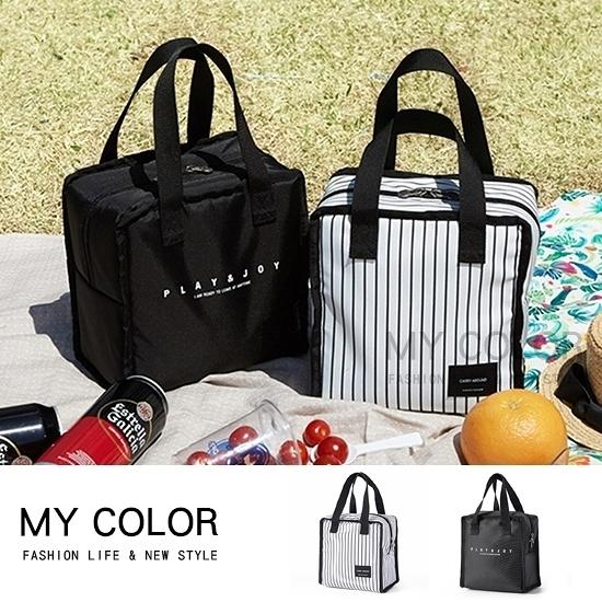 簡約正方保溫便當袋(短) 便當袋 收納包 保溫袋 手提包 保冷 購物袋【L013-2】color me 旗艦店