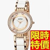 陶瓷錶-必備典雅高雅女手錶6色55j41【時尚巴黎】