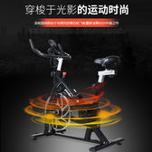 健身車 家用室內動感單車藍堡超靜音健身車健身器材運動自行單車 Igo阿薩布魯