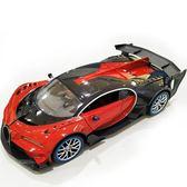 兒童遙控汽車玩具充電動漂移方向盤無線高速賽跑車男女孩3-6-10歲 可可鞋櫃