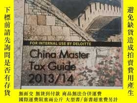 二手書博民逛書店china罕見master tax guide2013 14【未拆封】Y205621 Deloitte Tou