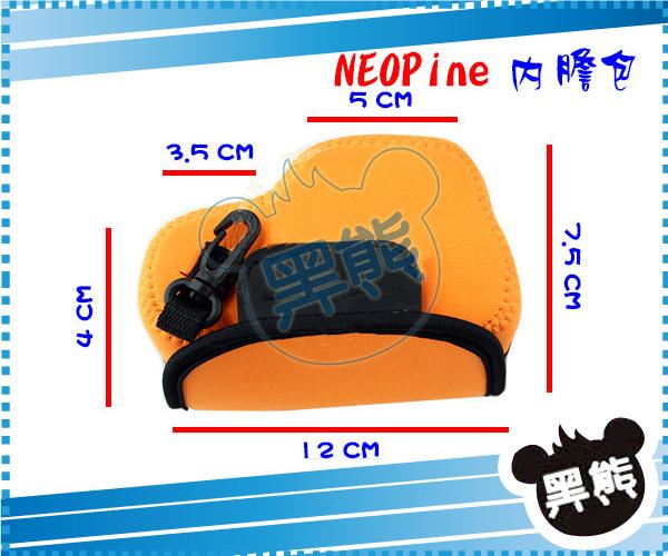 黑熊館 NEOPine SONY A6000 潛水布材質 防潑水 輕巧方便 顏色選擇多 相機套 相機包 內膽包