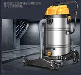 商用吸塵器 志高工業吸塵器工廠車間粉塵大型強力大功率商用干濕大型吸塵機 非凡小鋪MKS
