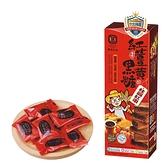 【豐滿生技】薑黃素升級版 紅薑黃黑糖-桂圓紅棗(180g/盒)
