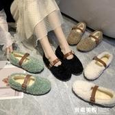 女鞋秋冬新款外穿一腳蹬毛毛鞋網紅同款豆豆鞋女韓版加絨棉鞋 米希美衣