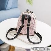 後背包 夏季ins超火韓版潮2021新款迷你雙肩包女百搭時尚旅行個性小背包 交換禮物