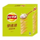 樂事洋芋片重量包-奶焗香蔥260g【愛買】