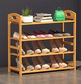鞋櫃 簡易小鞋架子門口防塵多層鞋柜收納經濟型宿舍組裝實木家用置物架 名創家居館