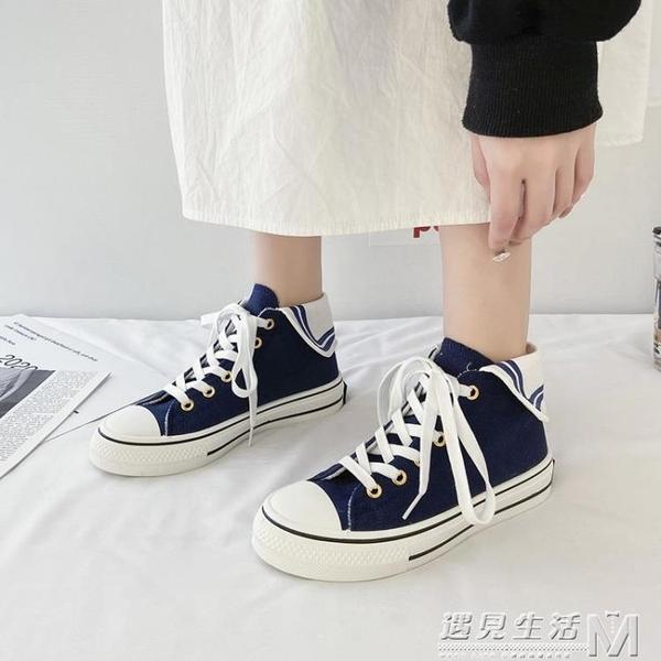 超火海军风帆布鞋女高帮潮鞋春季百搭新款学生日系小白鞋 遇見生活