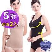 買一送一.【5折2入熱銷魔櫃】日本熱銷收腹塑腰.美背蕾絲托胸背心(塑身衣瘦身衣塑身背心)