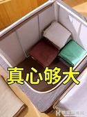 裝衣服收納箱布藝整理箱牛津布鋼架衣物儲物箱衣櫃收納盒可摺疊袋 NMS快意購物網