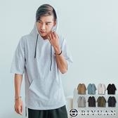 【OBIYUAN】MIT 寬鬆短袖帽T開衩連帽短袖T恤 上衣共8色【SP1739】