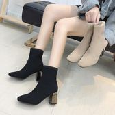 鞋子女2019新款女鞋冬馬丁靴女方頭瘦瘦靴針織彈力襪子靴高跟短靴