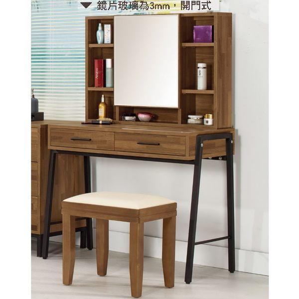 【森可家居】漢諾瓦3尺化妝台 (全組. 含椅)(不含三斗櫃) 7CM047-3 梳妝鏡台 木紋質感 工業風