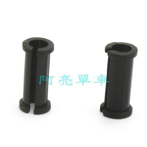 *阿亮單車*Jagwire車架導管座,5mm外管用,黑色,雙斜邊設計,塑膠材質《A80-250》