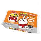 日本小米兔 暖暖包14小時(貼式)10個入