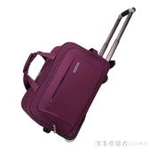 拉桿包旅游男女手提旅行袋大容量行李包登機箱包可折疊短途旅行包 NMS漾美眉韓衣