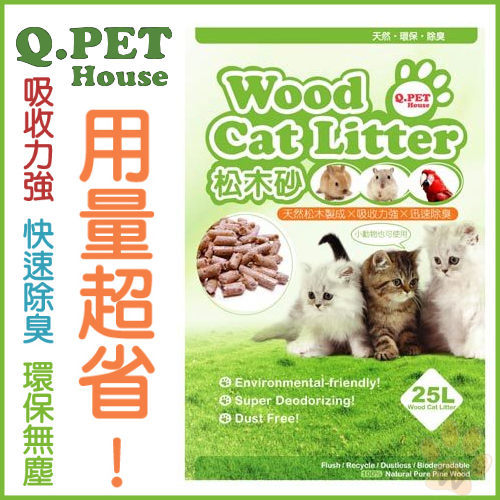 *KING WANG*【含運】Q.PET Wood Cat Litter 松木砂-25L //補貨中