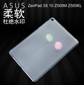 ~愛思摩比~ASUS ZenPad 3S 10 Z500M Z500KL 軟質磨砂保護殼 TPU軟套 清水套 保護套