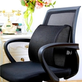 靠墊辦公室腰靠座椅抱枕記憶棉