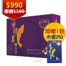 [加贈1包 市價250]▼香檳茸鱸魚淬6...