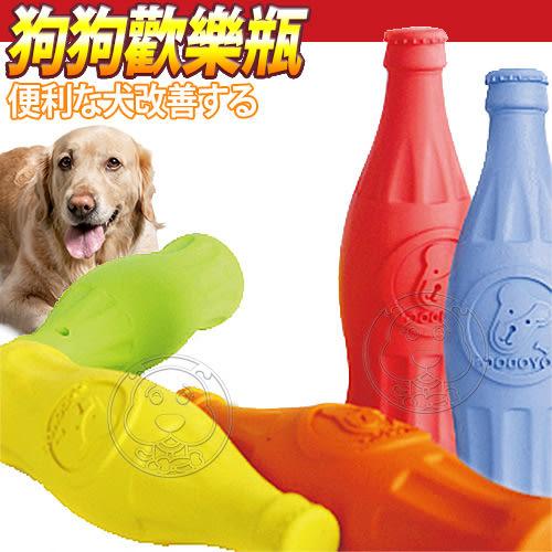 【zoo寵物商城】T.N.A.》無毒橡膠耐咬玩具-歡樂瓶(大號)5cm*17cm/個