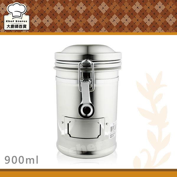 寶馬牌郵筒式不銹鋼密封罐900ml專利內容物品名插卡-大廚師百貨