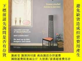 二手書博民逛書店designer s罕見guide to furniture styles 3th 設計師家具風格指南(英文原版)