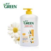 綠的抗菌沐浴乳1000ml-洋甘菊精油