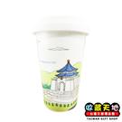 【收藏天地】台灣紀念品* 雙層陶瓷杯 愛台灣系列 - 中正紀念堂  ∕  雙層陶瓷 安全 耐熱