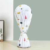 風扇防塵罩 風扇罩防塵罩落地式全包 電風扇罩子落地扇 家用布藝風扇套電扇罩