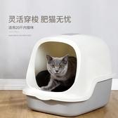貓砂盆全封閉式貓廁所防外濺特大號貓沙盆貓屎盆除臭防臭貓咪用品 【快速出貨】