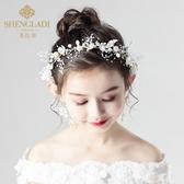 髮飾 兒童頭飾頭花花環套裝女童髮飾公主頭箍韓版女孩珍珠髮箍髮帶演出 城市科技